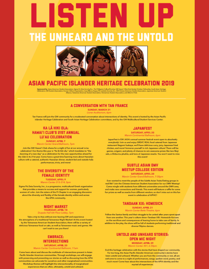 APIHC Poster Of Events
