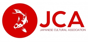 GW Japanese Cultural Association logo